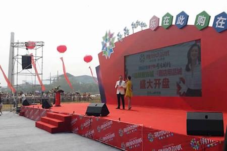 章子怡武汉荆州卓尔城开业典礼