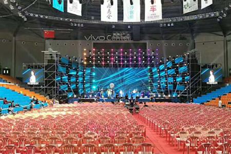 祁隆演唱会