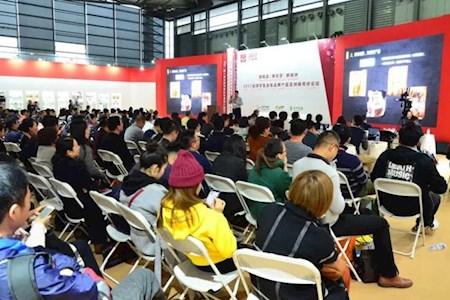 """首届""""中国零售自有品牌评选""""颁奖典礼和高峰论坛活动直播"""