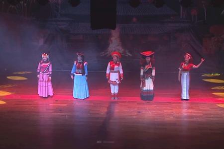 兰坪白族普米族自治县成立30周年庆典活动网络直播