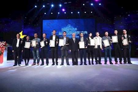 深圳电子商会第二届蓝点奖颁奖典礼