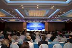 2018全国上网服务行业年会暨第三届中国电子竞技娱乐大赛发布活动在京举办