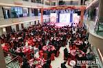 正阳集团举行成立三十周年暨2018新春年会盛典活动(图)