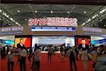 咪鼠科技亮相2018世界制造业大会 诠释用人工智能创新计算机行业