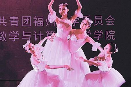 年会节目 | 芭蕾舞