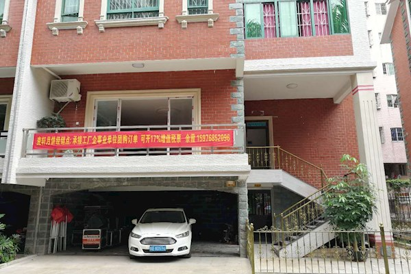 深圳市明星传媒文化有限公司