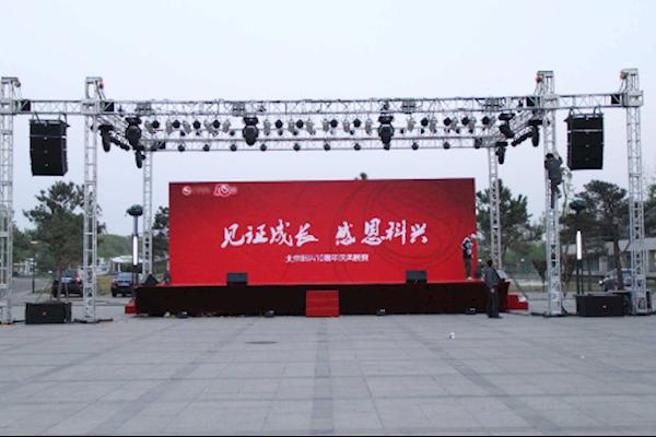 深圳市源锋文化传播有限公司