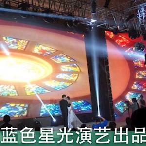 深圳市蓝色星光演艺服务有限公司