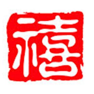 深圳千禧盛文化传播有限公司