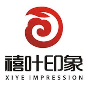 深圳市禧叶印象文化传播有限公司