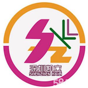 深圳凯立会议会展