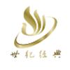 深圳市世纪经典文化传播有限公司
