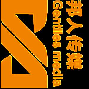 深圳市邦人传媒有限公司