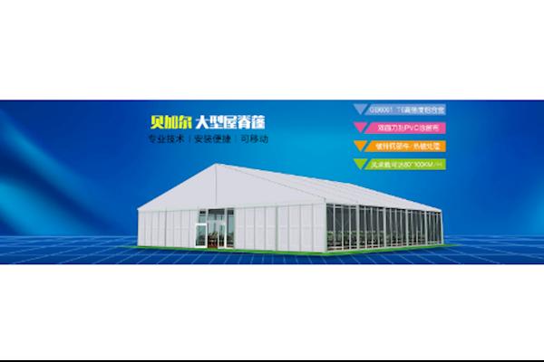 深圳市贝加尔帐篷有限公司