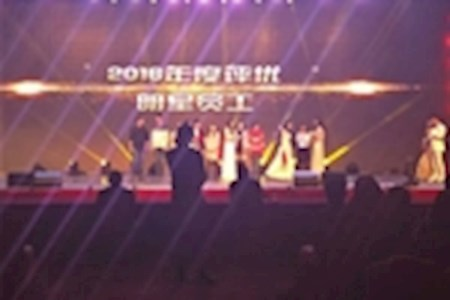 2010年度评优明星员工