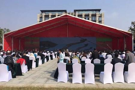 多地互动直播|南昌赣江新区举行秋季21个项目集中签约开工仪式活动直播