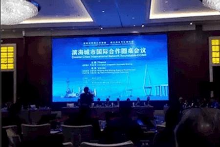 滨海城市国际合作圆桌会议同声传译服务