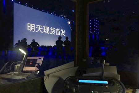 同声传译案例— 小米MIX2发布会(北京)