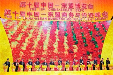 同声传译案例 — 中国-东盟博览会