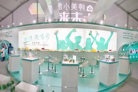 上海CBE展会:婷美小屋健康产品馆