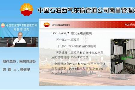 江西南昌中石油西气东输办公室培训类视频录制及视频剪辑