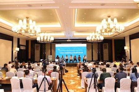 第十届中国第三方检测实验室发展论坛会议直播回顾