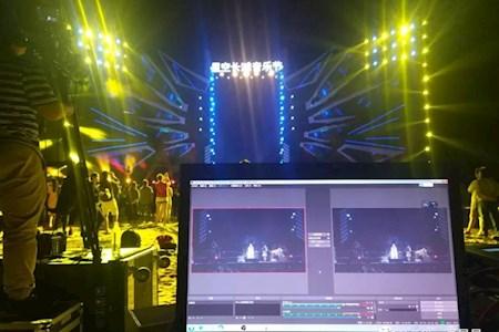 2018国庆杭州星空长滩音乐节现场网络直播回顾