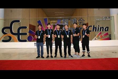 2018中国.重庆国际智博会