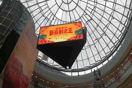 周星驰《新喜剧之王》武汉长沙青岛城市推广直播回顾