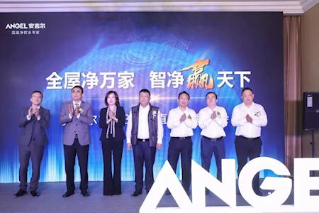 安吉尔品牌网络直播活动全国合作|星米承办安吉尔新品发布会及培训会议直播回顾