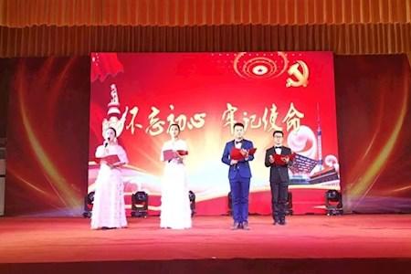 中铁十一局集团第六工程年会直播回顾