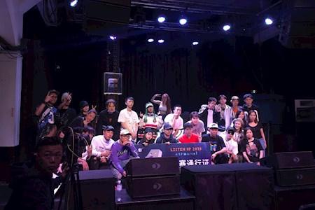 listenup说唱比赛台北站网络直播回顾|星米影像团队走进宝岛台湾
