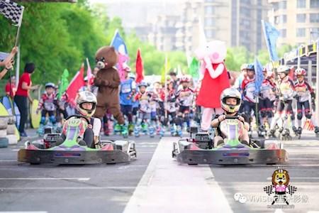 2019宝狮莱中国2小时轮滑耐力赛湖北站照片直播精彩回顾