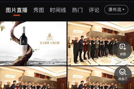 三亚海棠湾天房洲际度假酒店员工联欢会照片直播活动回顾