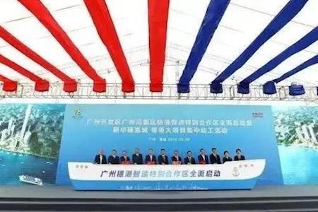 广州黄埔穗港智造全面启动11个重大项目集中动工活动同步开工直播回顾