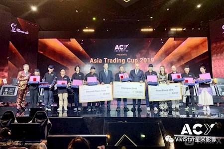 2020ACY亚洲交易杯澳门总决赛现场大屏转播和网络直播和精彩回顾