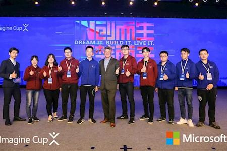 """2020微软""""创新杯""""全球学生科技大赛中国区总决赛照片直播精彩回顾"""
