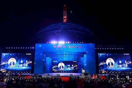 2020平安深寿首届最美峰会暨高峰20周年启动会短视频和照片直播精彩回顾