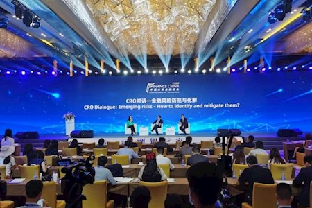 2020深圳中国未来金融峰会直播精彩回顾