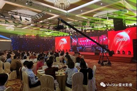 2020同芙集团三周年庆典七地联动网络直播精彩回顾