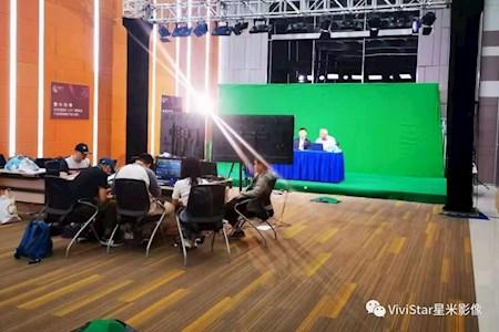 星米影像绿幕抠像视频拍摄、后期制作以及实时虚拟网络直播精彩回顾