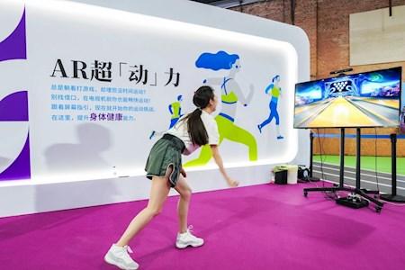 VR/AR虚拟现实运动 体感设备出租 VR设备租赁 租VR 暖场设备出租 体感运动