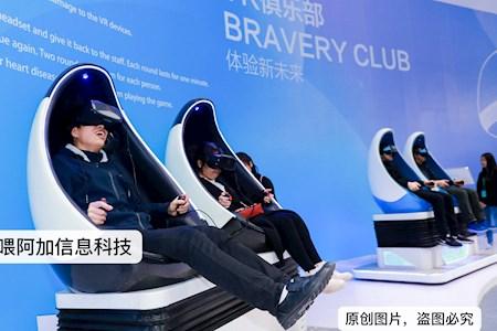 9DVR动感座舱 VR蛋椅 VR太空舱 VR租赁 VR设备出租 租VR暖场设备