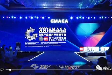 2020和2021世界医疗美业高峰论坛,中韩两地连线互动丨星米影像直播案例精彩回顾