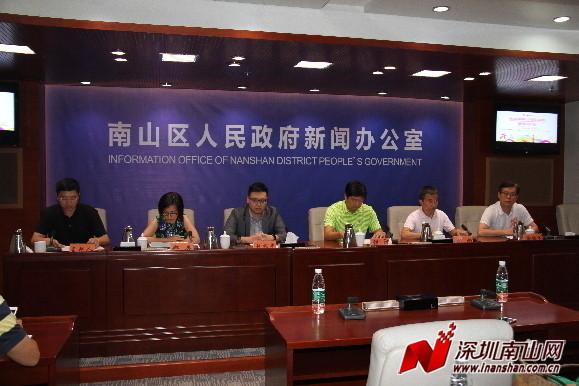 新闻发布会 | 深圳南山半程马拉松11月开跑