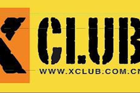 爱酷思俱乐部
