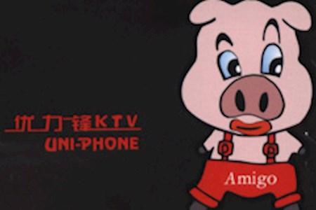 优力锋自助式KTV