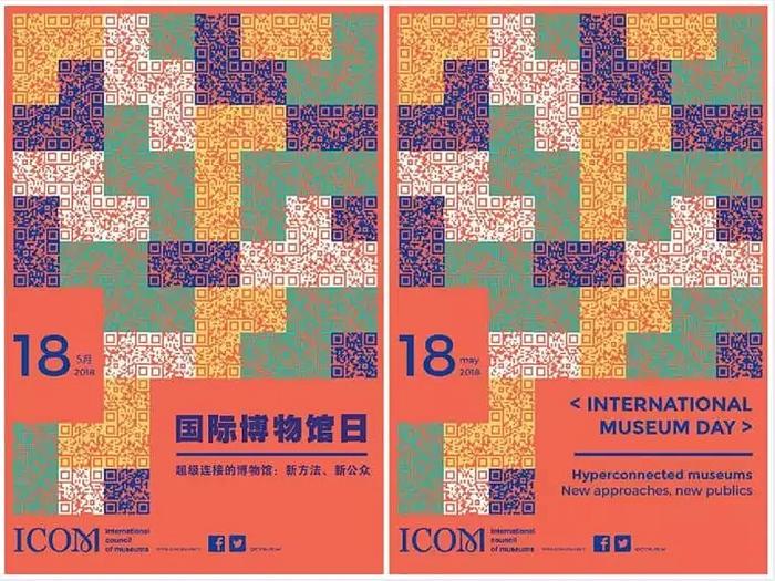 2018国际博物馆日,深圳博物馆等你来