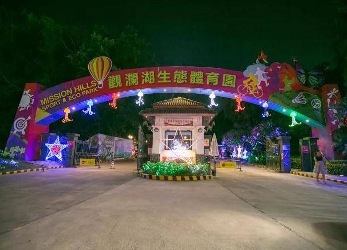 【观澜】29.9元抢购1大1小观澜湖生态体育园3D裸眼水幕光影秀!