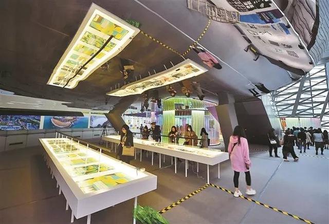 新时代,新生活——第三届中国设计大展及公共艺术专题展